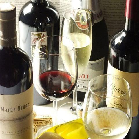 ボトルワインも豊富にご用意しております