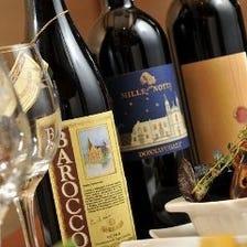 個性豊かなシチリアワインの味わい。