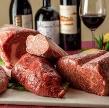 A5ランク和牛や熟成肉の旨味が凝縮!