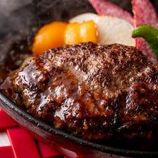 熟成黒毛和牛ハンバーグステーキ フレンチフライ添え