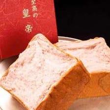 【メディアでも紹介された食パン】