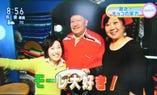 NHKなど、多くの番組でで当店の「モレ」が紹介されました