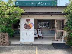 フロレスタ キッチン コドモ