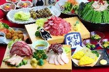 ◎熊本の郷土料理を満喫◎