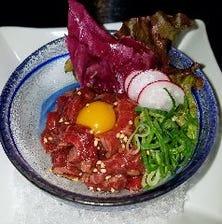 神戸牛 炙りユッケ