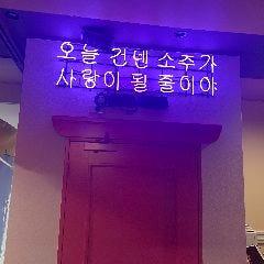 韓国屋台料理とナッコプセのお店ナム 四条烏丸店