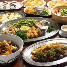 【3時間飲み放題付】大皿料理4,500円コース〈全6品〉宴会・歓送迎会・女子会