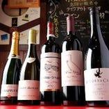 各国からこだわりのワインを入荷しています