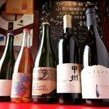 グラスワインは20種類以上を常備