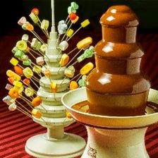 特別料理 チョコレートマウンテン