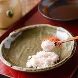 天然塩【広島県】