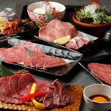 最上級のお肉で最高級のお食事を