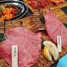 贅沢が詰まった2種類の牛肉を味わう