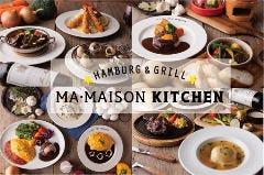 ハンバーグ & グリル マ・メゾン キッチン ラシック店