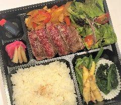 A5ランク仙台牛フィレステーキ弁当(テイクアウト)