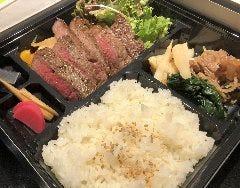 黒毛和牛ロースステーキ弁当(テイクアウト)