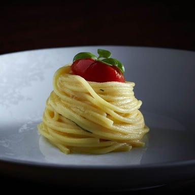 イタリア料理 ラ・ロカンダ  こだわりの画像