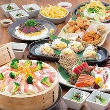 ☆旬の食材を使った宴会コース☆
