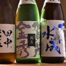日本酒利き酒師が選ぶ厳選日本酒