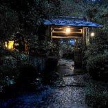 京都・宇治のご観光の際にお気軽にお立ち寄りくださいませ