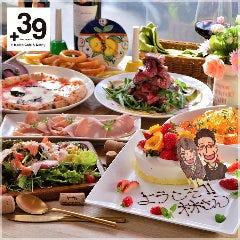 +39 ITALIAN CAFE&BAKERY