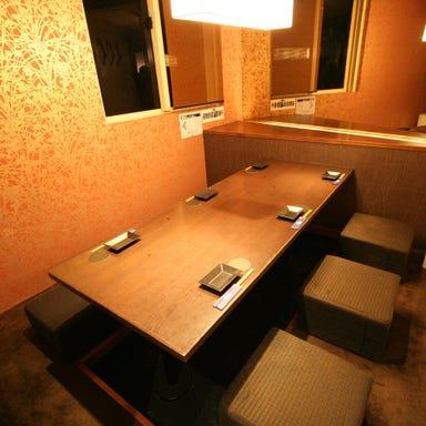 全席個室 楽蔵‐RAKUZO‐ 新宿東口店 コースの画像