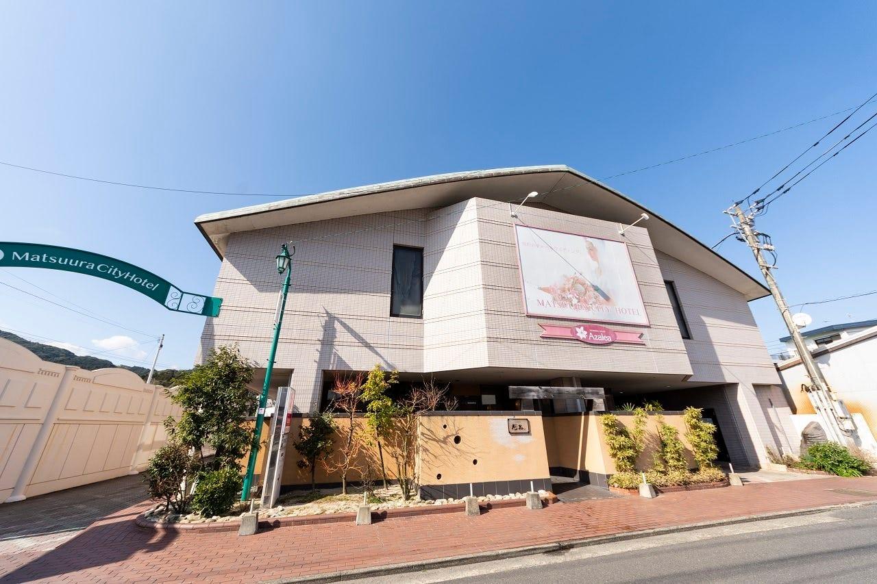松浦シティホテル「松花」