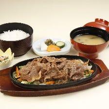 野菜たっぷり焼肉定食(980円)