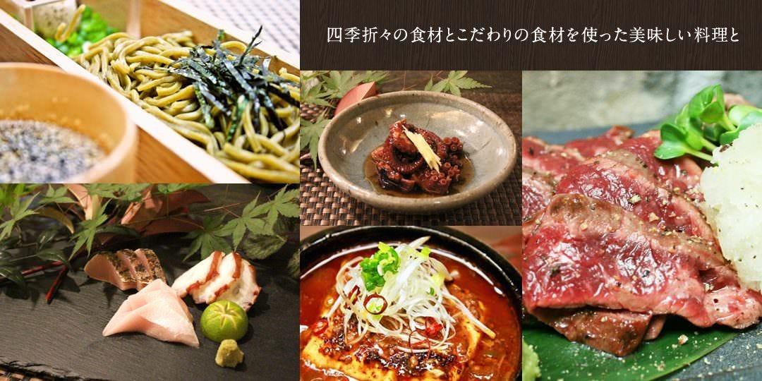 IZAKAYA 時々jiji 高瀬店