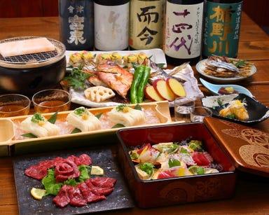 日本酒 炭焼き家 粋  メニューの画像