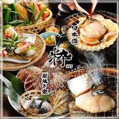 日本酒 炭焼き家 粋
