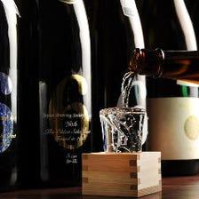 粋な日本酒が勢揃い
