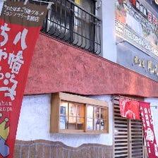 八幡浜新町商店街内の人気店