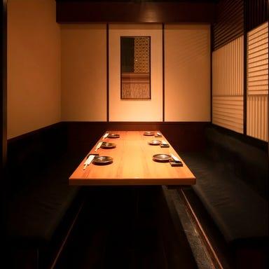 個室 串天 鮮魚 二十四区 末広町店  店内の画像