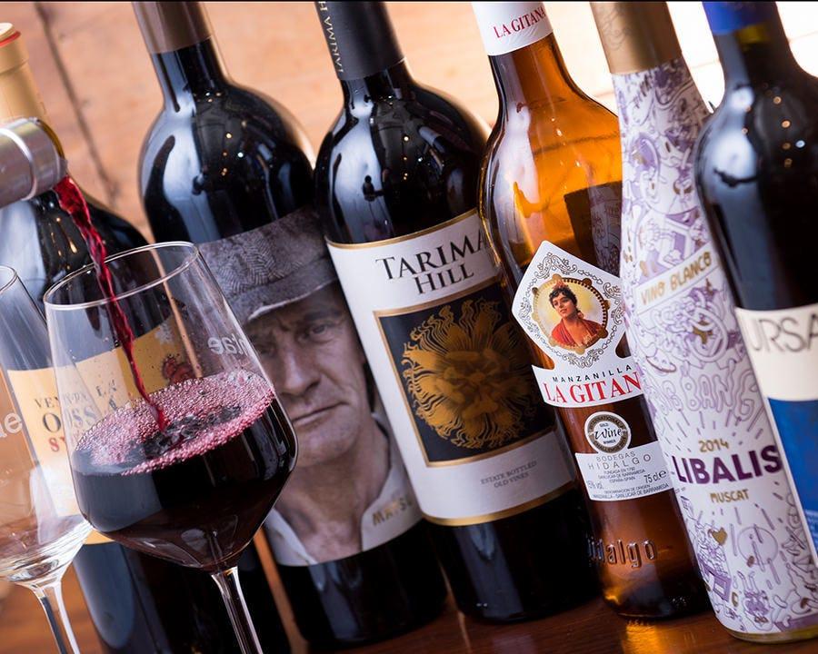 スペインワインに特化しています