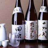 全国各地の日本酒・焼酎【鹿児島県】