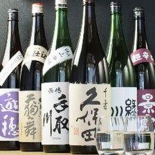 今宵は選りすぐりの厳選美酒で乾杯!