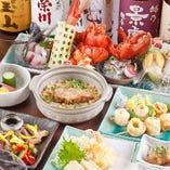 旬の食材で織りなす和食コースは2時間飲み放題付3500円~!