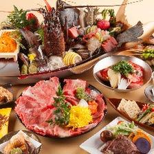 四季折々の食材で彩る豪華コース料理!