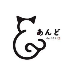 あんど the BAR 神戸三宮