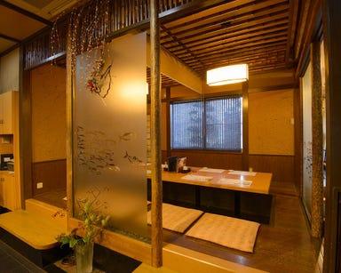 味彩食房 日本海のさかな・寿司 大西  店内の画像