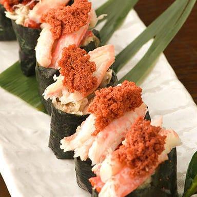 味彩食房 日本海のさかな・寿司 大西  メニューの画像