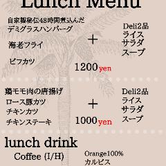 Deli&Cafe an