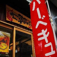 岡山駅前 七輪BBQ 浜焼酒場