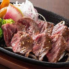 牛ハラミステーキ(200g)