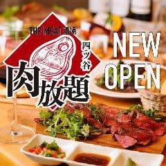 The Meat 酒場肉放題 四谷店
