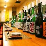 200種類以上の岡山の地酒が揃います!通販も実施中!
