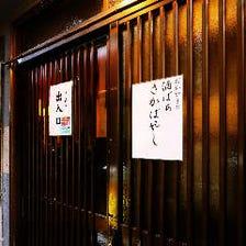 岡山駅徒歩5分とアクセスも便利!