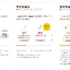 カレーハウスCoCo壱番屋 新居浜松木町店