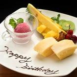 お誕生日特典 <デザートプレートをプレゼント♪>
